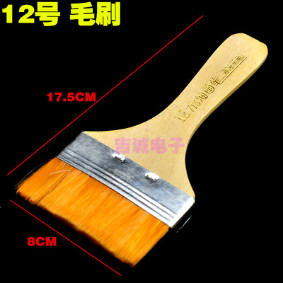 12 large soft brush / circuit board cleaning brush / paint brush / computer cleaning dust brush