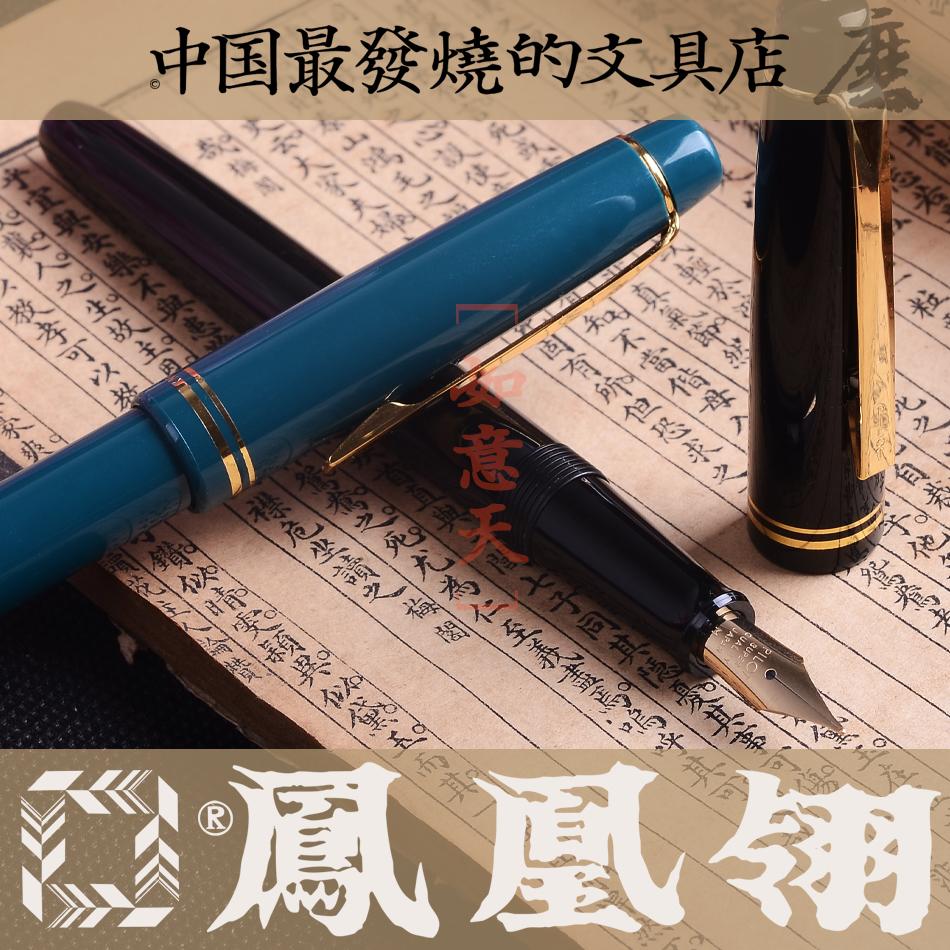 和敬钢笔笔尖练字书法杆来自打磨日本v钢笔手工百乐78G正品
