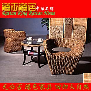 софа Двойной одиннадцать специальное высококачественной ЭКО-мода мебель из ротанга высокого класса свободного покроя 3 шт. комплект продавать только 1799 юаней
