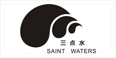 Saint Waters/三点水