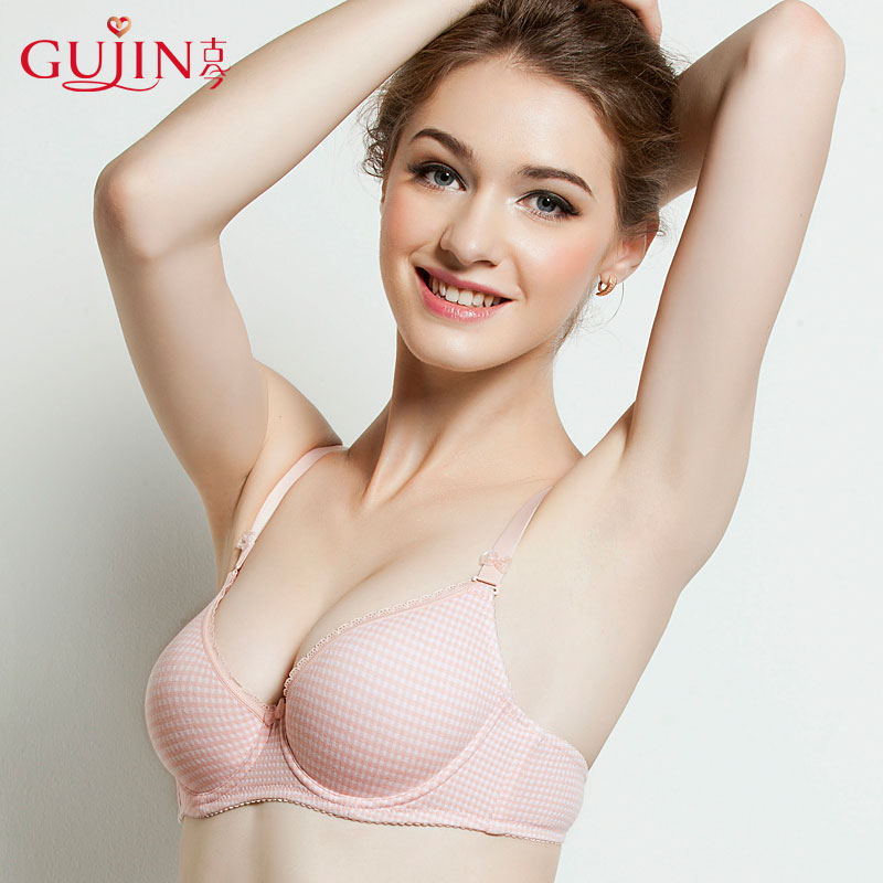 44696f4538 Ancient and modern bra counter genuine underwear women s cotton bra thin  section small chest gathered bra 0122