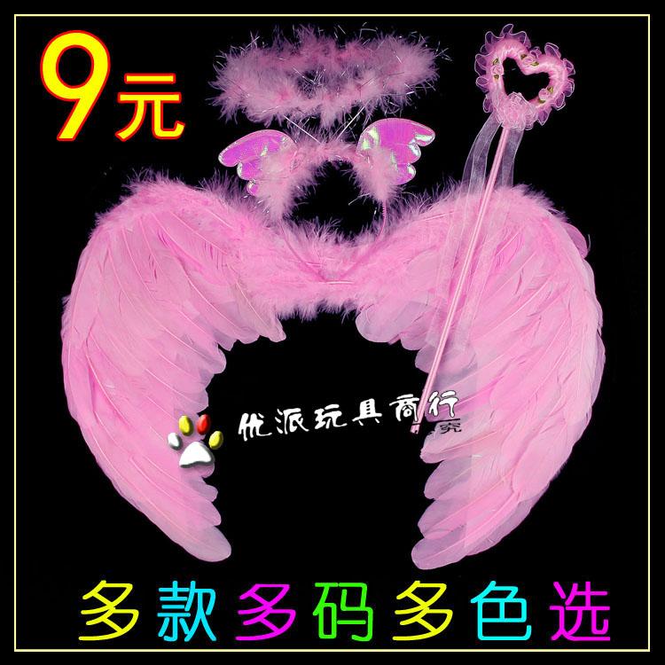 Giáng sinh cho trẻ em Lễ hội biểu diễn sân khấu Đồ trang sức hóa trang Angel Angel Feather Feather - Sản phẩm Đảng / Magic / Hiệu suất