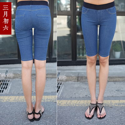 200 kg fat mm summer 2017 large size women's new fat sister large size jeans pants loose was thin