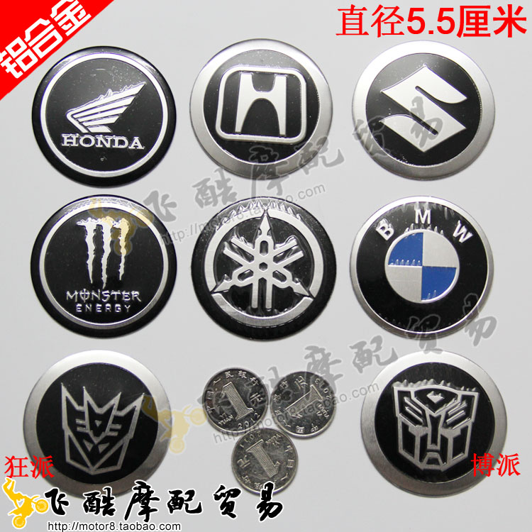 Honda yamaha ghost claw electric scooter front round logo metal stickers decals waterproof
