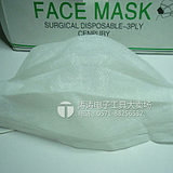 FACEMASK breathable dustproof disposable mask non-woven three-layer two-layer mask 50PC per box special offer
