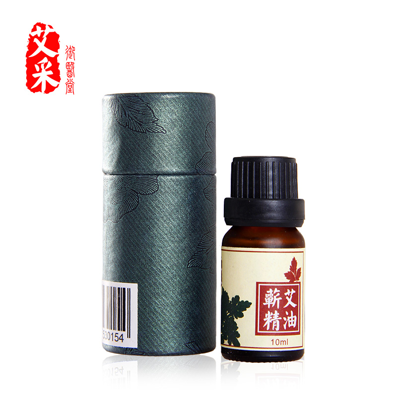 Ai Cai 10ml 蕲Ai essential oil wormwood essential oil AI leaf essential oil  compound bathing foot massage moxibustion essential oil