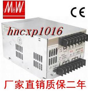 Mingwei  MW LED SP-500-24V20A12V27V36V48V110v 500W