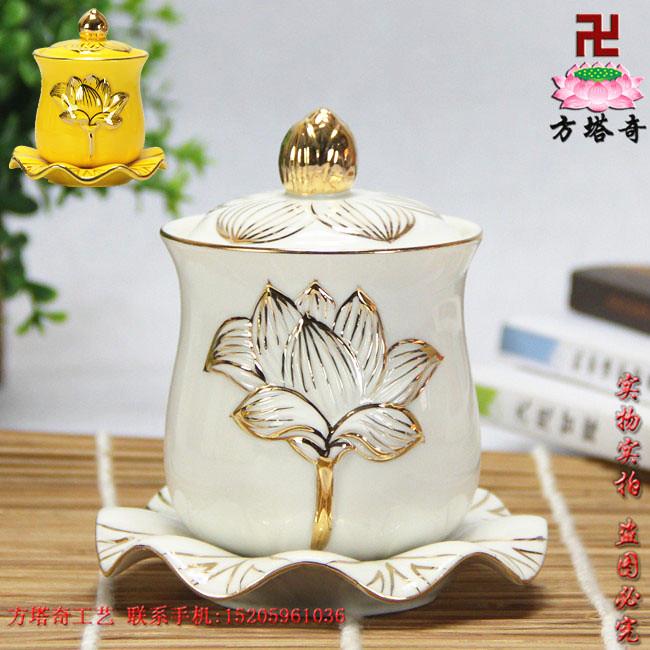 Воды чашки белого фарфора с позолотой святой водой чашечке лотоса сброса воды чашки воды чашки буддийских поставок