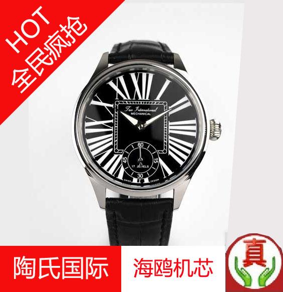 Часы Tao international original  TAO M222 T221 10