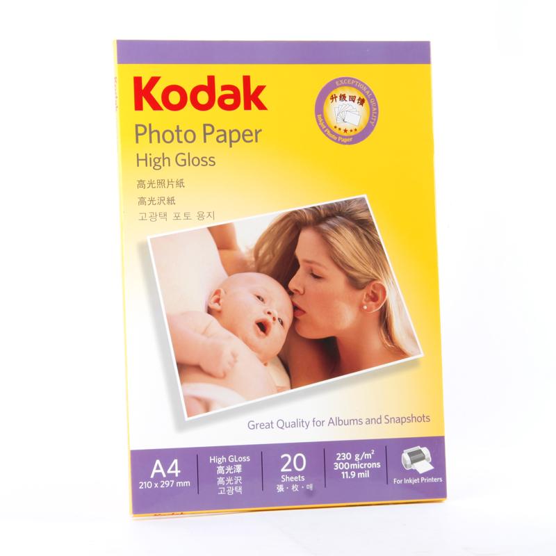 Фотобумага Kodak  230 A4