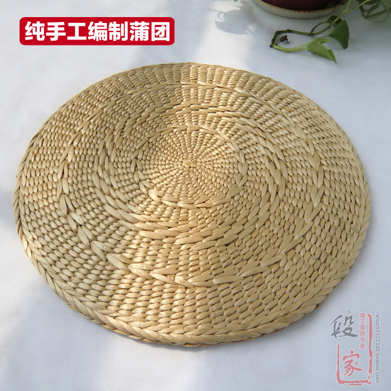 Squircle Futon Seat Meditation Cushion Plus The Thickness Of Group Rushes Mat Prayer