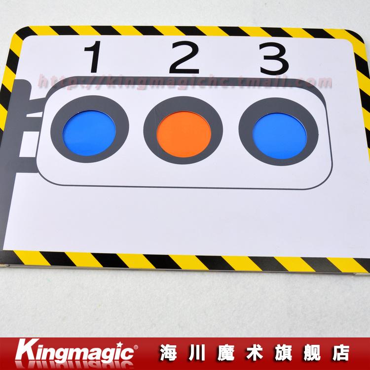 海川魔术 日本舞台红绿灯 舞台魔术道具