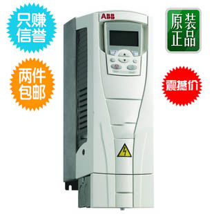 7.5KW/abb преобразование частот устройство acs510/ACS510-01-017A-4 /ABB преобразование частот устройство / абсолютно новая качественная продукция