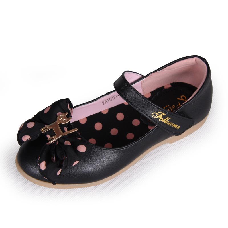 Детская кожаная обувь Follow me 2A2243