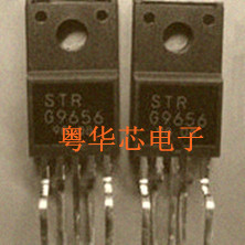 Imported test good power IC manifold STRG9656, STR-G9656, STR-G9656D