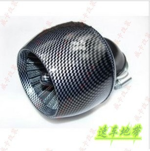 Motorcycle accessories to change the decorative pedal boost imitation Fuk Hei handsome guy air filter C. filter head mushroom cleaner