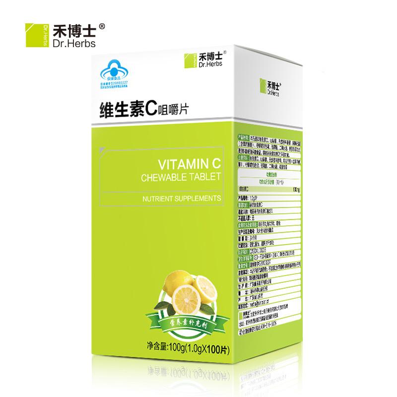 Купить 3 в подарок 1 таблетка для кальция Dr. Vitamin C Жевательные таблетки 1g * 100 VC VC содержит Взрослые витамины
