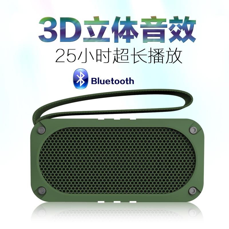 亚博体育吧族 D68 手机无线 创新跑步 蓝牙音箱 4.0 户外便携式充电小音箱