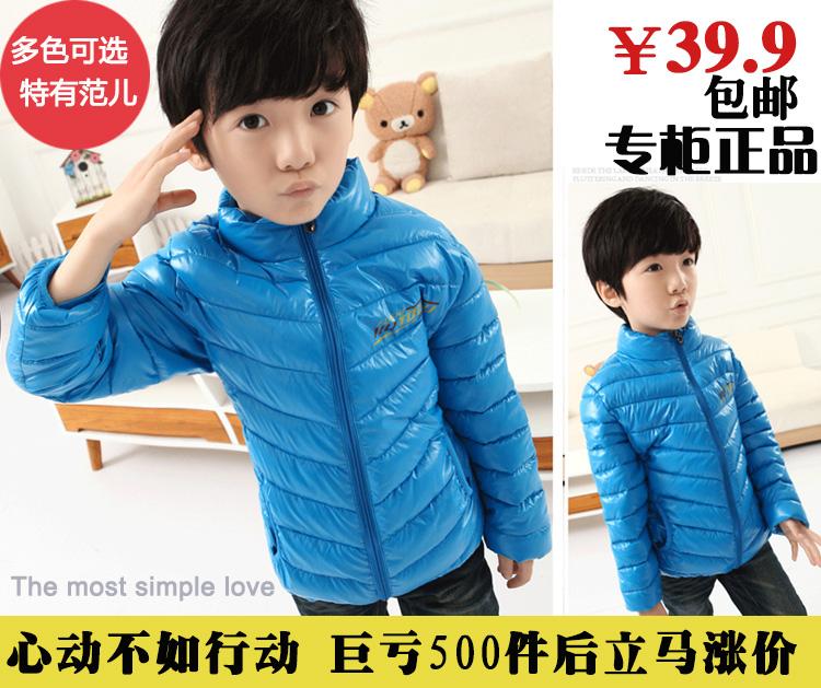 2015新款女童羽绒棉衣中大童装棉服外套儿童时尚韩版短款加厚棉袄