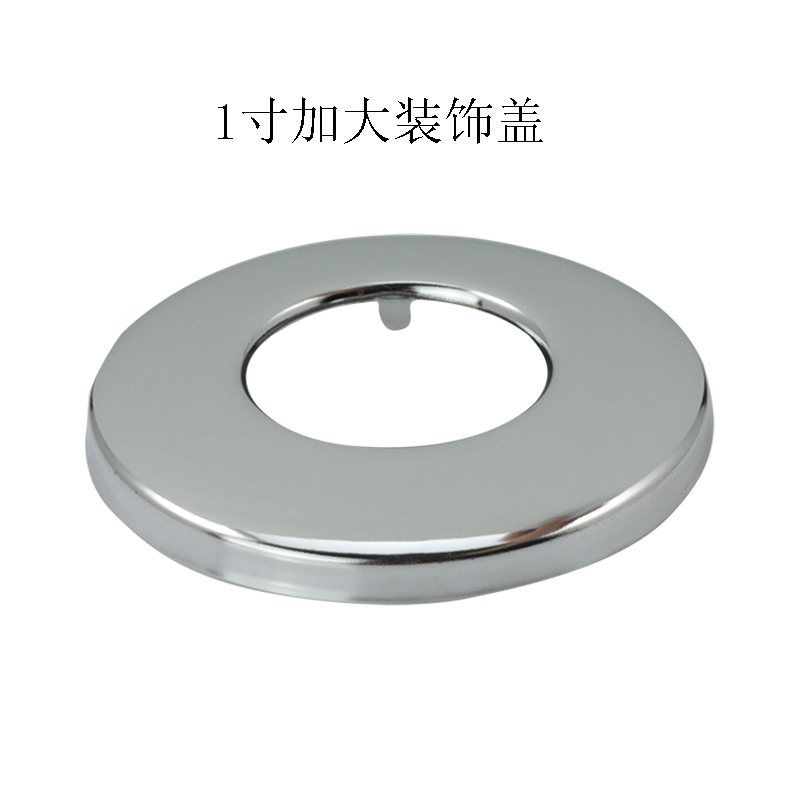 1 Inch Increase Plus High Stainless Steel Decorative Cover Kitchen Bathroom 32 Sewer Pipe Ugly