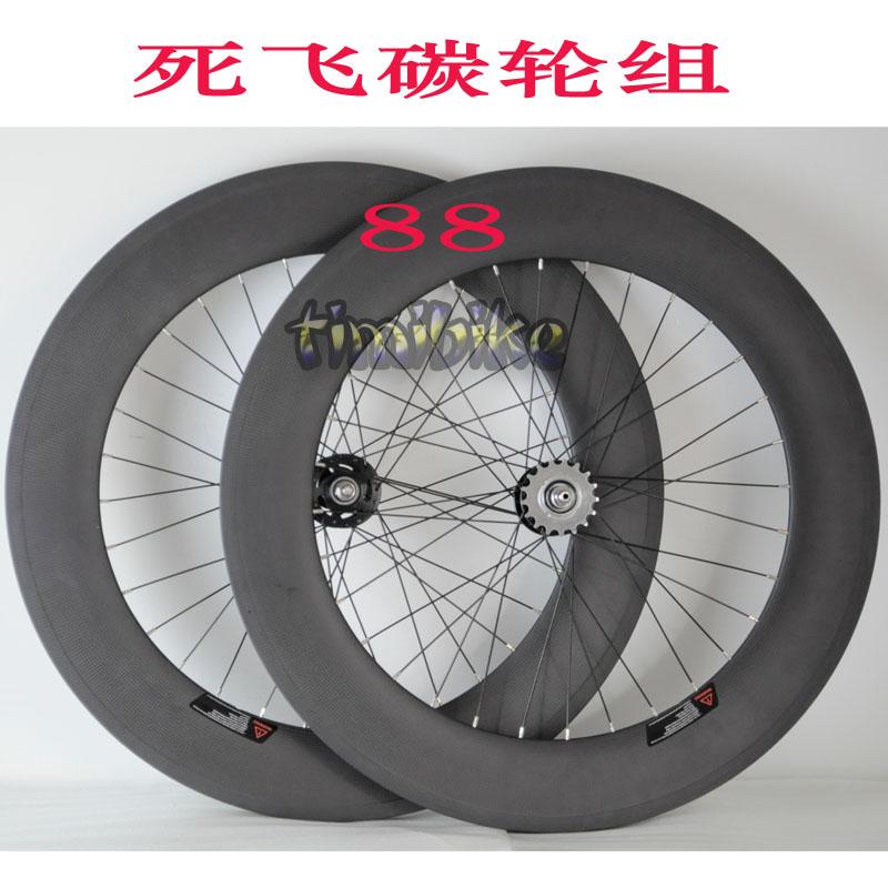 碳刀死飞车刀88mm碳纤维自行轮组圈胖圈50 38 60开口管胎700C23宽