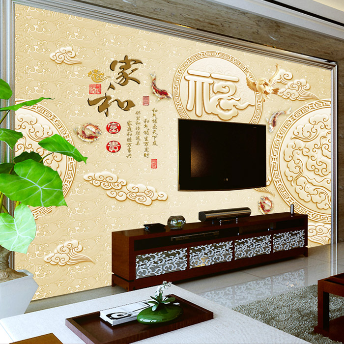 定做影视墙布无缝中式壁画客厅酒店3D电视背景墙纸壁纸山水迎客松