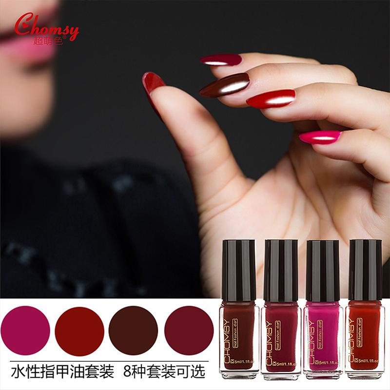 韩国指甲油可剥撕拉帖色持久裸色纯色水性无毒速干不掉色甲油胶