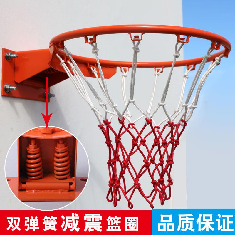 Bóng rổ ngoài trời hoop tiêu chuẩn ngoài trời hộp bóng rổ treo bóng rổ khung giỏ dành cho người lớn giỏ vòng trẻ em giỏ nhà