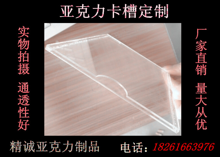 USD 7.04] Acrylic A4 paper slot slot plexiglass box card set ...