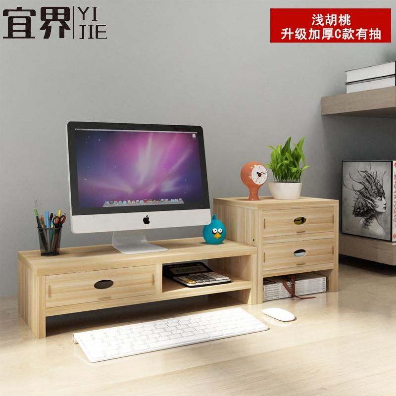 Офис комната компьютер дисплей экран повышать полка рабочий стол хранение рабочий стол шея многофункциональный ящик стеллажи