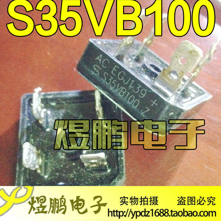 Разборка MP3510 S35VB100 GBPC3510 35A1000V Инвертор Сварщик Fangqiao Bridge Rectifier