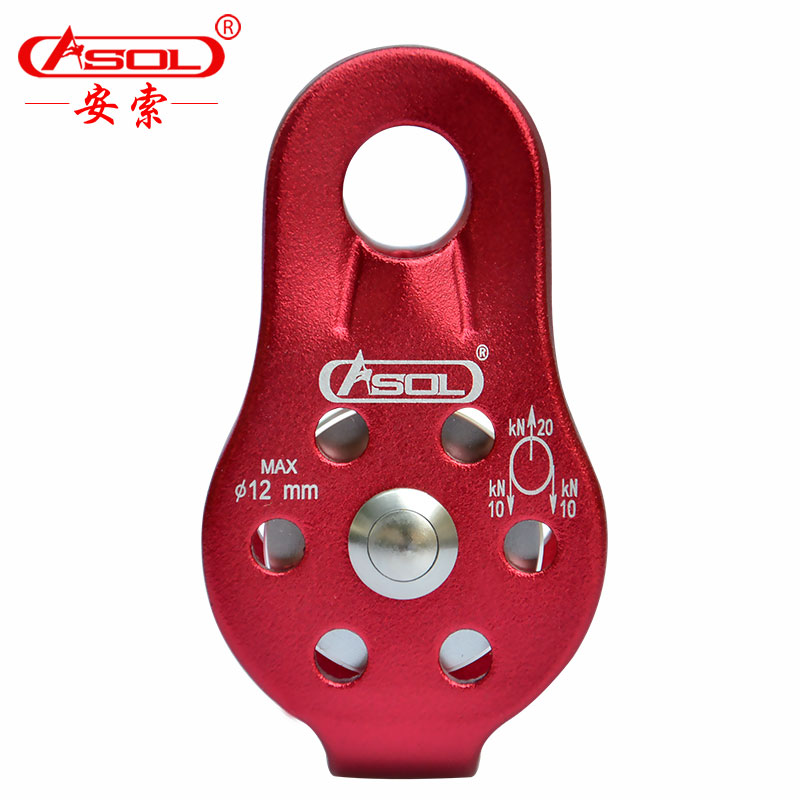 cheap Purchase china agnet Ansuo outdoor fixed mountaineering single