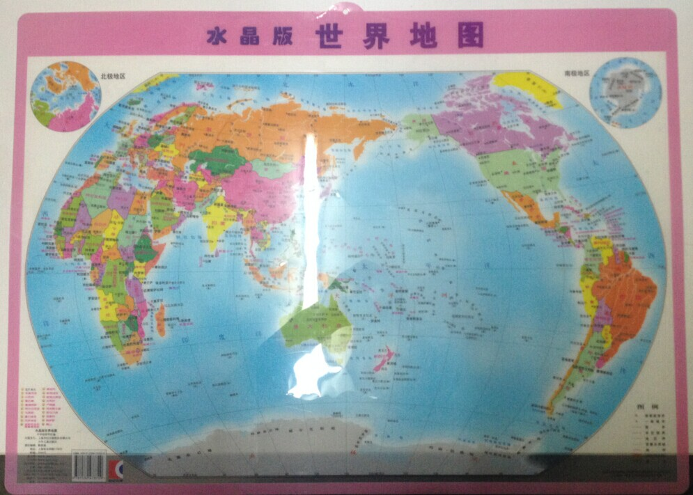 Usd 613 spot crystal version of the world map childrens spot crystal version of the world map childrens publishing house 9787532478729 double sided film waterproof gumiabroncs Gallery