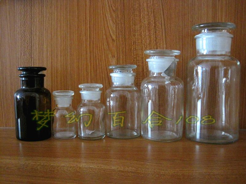 试剂加厚酒精广口瓶磨砂医用瓶药棉密封实验玻璃瓶125ml500ml包邮
