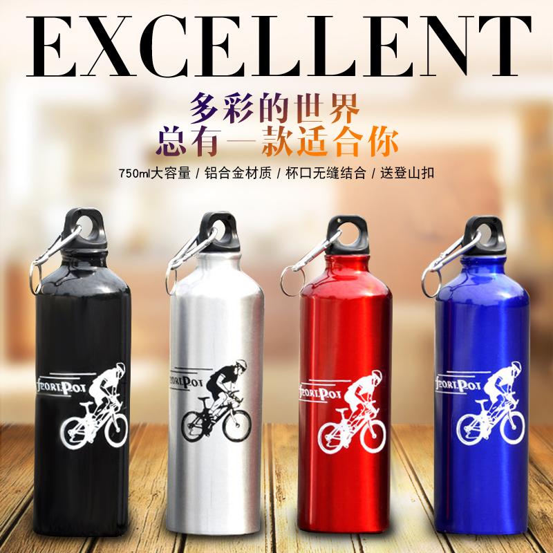Велосипедная водная бутылка велосипед спортивная наружная бутылка воды большой емкости один Горный велосипед на автомобильном велосипеде алюминий Сплав чашки