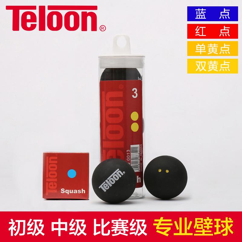 Tianlong squash chuyên nghiệp cạnh tranh người mới bắt đầu đào tạo squash chấm màu xanh chấm đỏ đôi chấm vàng đích thực