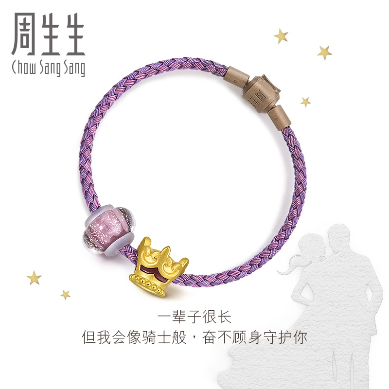 周生生 Charme串珠系列 89298B 皇冠手链*2件 双重优惠折后¥2234
