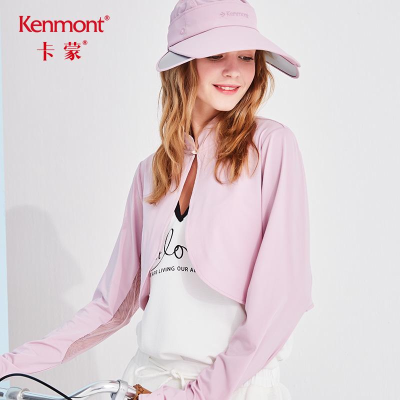 kenmont防晒衣女夏天薄款短外套开衫长袖防晒服防紫外线防晒披肩_领取20元天猫超市优惠券