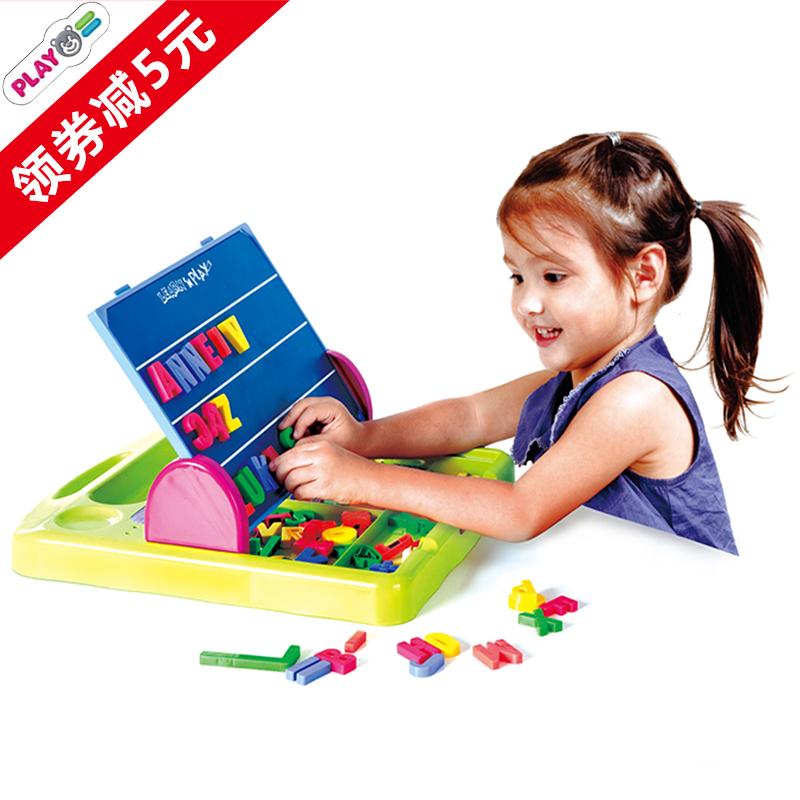 多功能磁性画写板计算写字板黑板双面儿童画板画架大号带数字字母