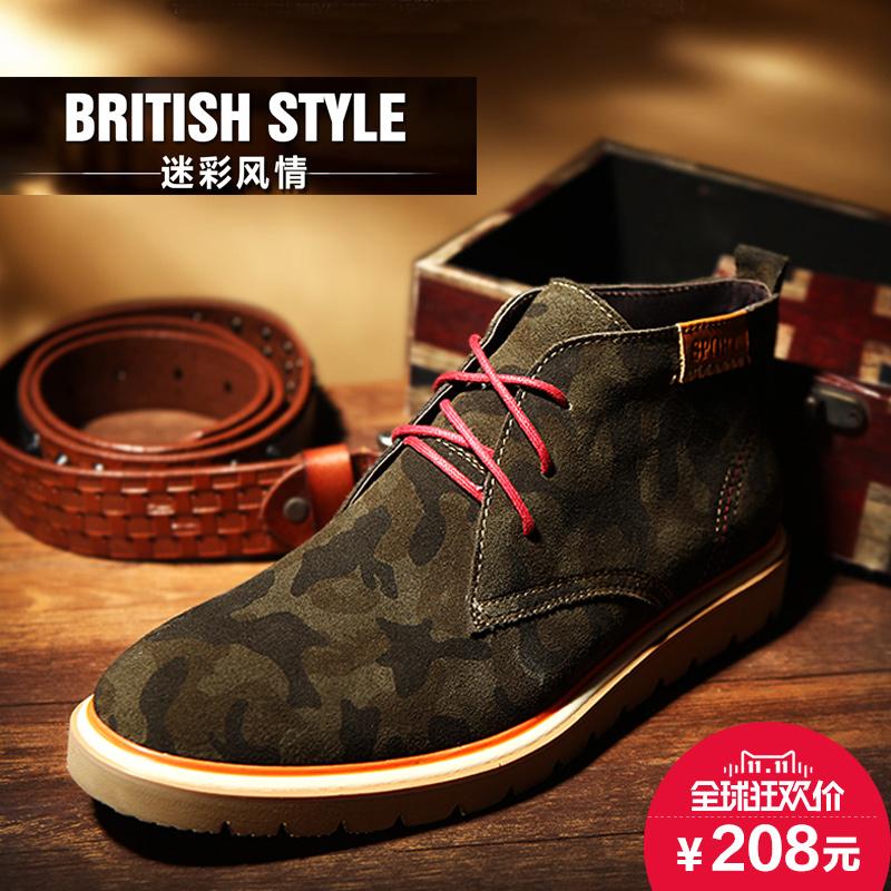 春冬季棉鞋乔丹篮球鞋高帮加绒运动鞋韩版气垫板鞋新款男鞋休闲鞋