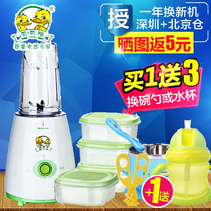 小鸡卡迪 婴儿辅食研磨器宝宝食物调理器研磨碗勺工具套装标准版