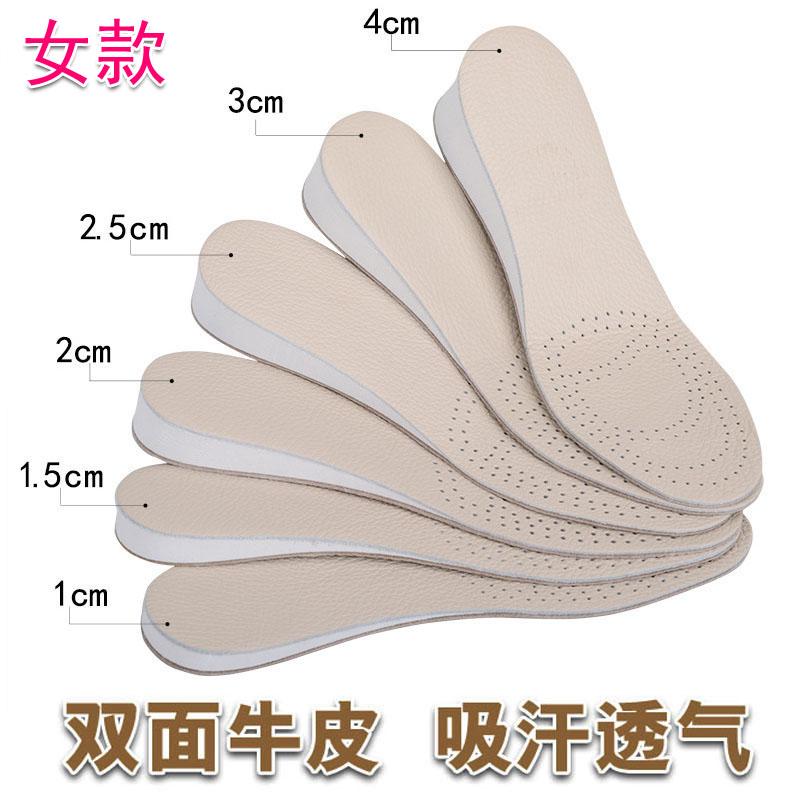 包邮女式男式增高垫半隐形垫内增高垫4cm3cm2cm款男士女士全鞋垫