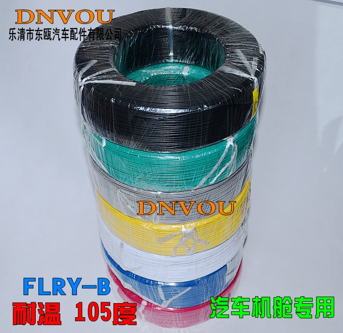 USD 6.52] FLRY-B 1 square car wire car cabin wire German standard ...