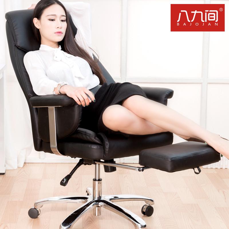 八九间 老板椅真皮可躺大班椅 电脑椅办公椅子书房靠背椅转椅家用