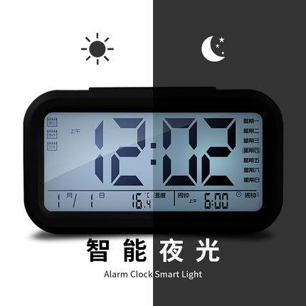 摩门 智能夜光创意小闹钟