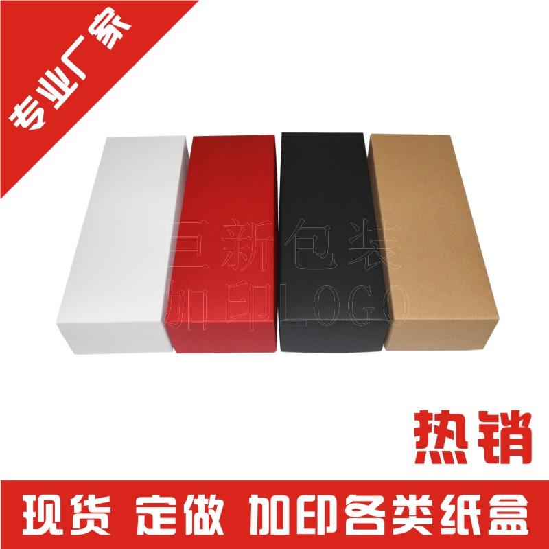 新款烫金白卡真丝围巾包装盒 丝巾礼盒 (拎袋+盒子)厂家批发定做
