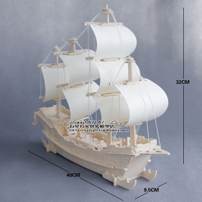 Wooden ancient sailing model diy handmade cruise ship cargo ship adult assembled wood assembly wooden toys