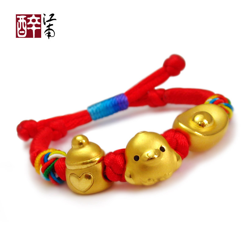醉江南雞生肖奶瓶黃金足金嬰兒新生兒百天彩繩手鏈手鐲滿月送寶寶