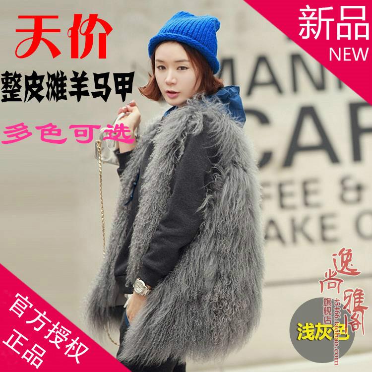 2015韩版整皮羊羔毛外套羊毛短款皮草外套冬装羊毛一体大衣外套