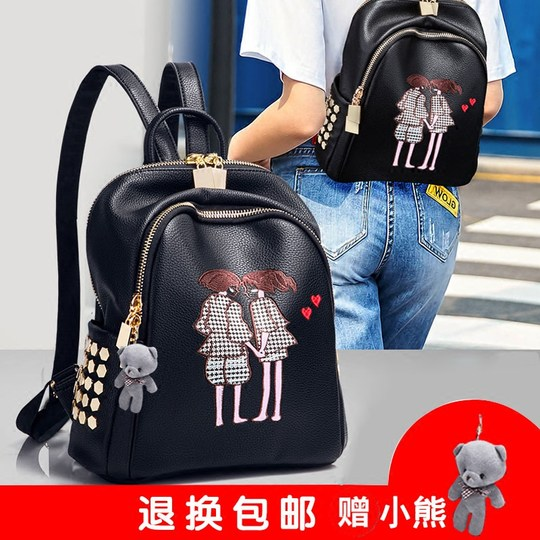 Personalized embroidered shoulder bag female 2019 new fashion wild travel bag pu soft leather large capacity bag female backpack